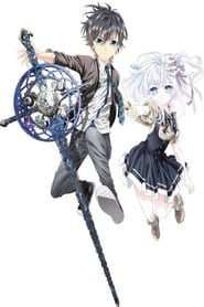 Hand Shakers (2017) poster