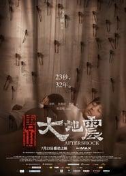 Voir Tremblement de terre à Tangshan en streaming VF gratuit full HD sur Film-streamings.co | stream complet