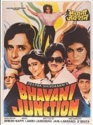 Bhavani Junction 1985