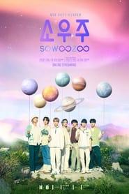 BTS 6th Muster: Sowoozoo