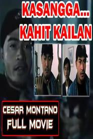 Kasangga Kahit Kailan
