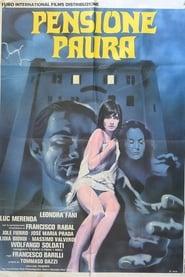 Pensione paura (1977)