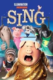 Sing Dreamfilm