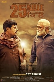 25 Kille (2016) Punjabi Full Movie Watch Online Free
