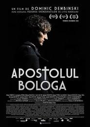 Apostolul Bologa 2018