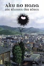 Aku no Hana: Die Blume des Bösen