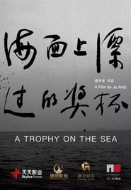 A Trophy On The Sea (2019)