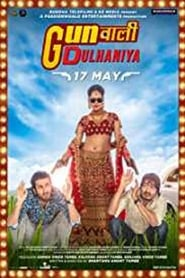 Gunwali Dulhaniya () 1080P 720P 420P Full Movie Download