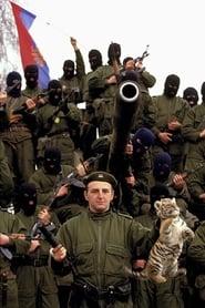 Serbie les miliciens du crime 2018