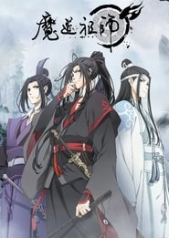 Mo Dao Zu Shi Saison 1 Episode 12 Streaming Vf / Vostfr