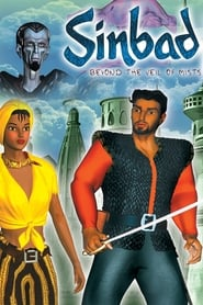 Sinbad: Beyond the Veil of Mists (Hindi Dubbed)