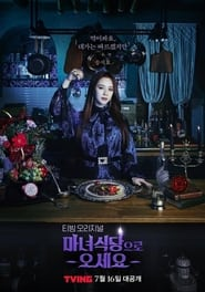 The Witch's Diner poster