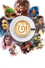 Awe! (2018) Telugu Full Movie Watch Online