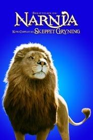 Titta Narnia: Kung Caspian och skeppet Gryningen