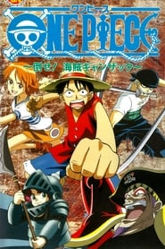 One Piece: Derrotem o Pirata Ganzack!