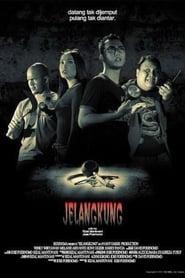 Jelangkung (2001)