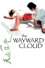 Poster The Wayward Cloud 2005