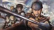 Berserk en streaming