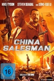 China Salesman [2017]