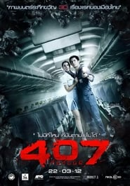 407 Dark Flight 3D (Tamil Dubbed)