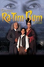 Castelo Rá-Tim-Bum: o Filme (1999)