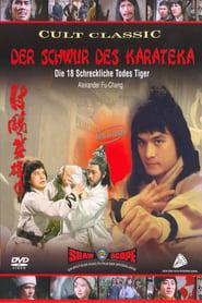 Der Schwur des Karateka