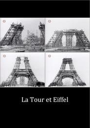 La Tour et Eiffel