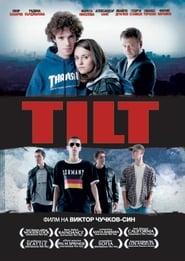 Tilt 2011