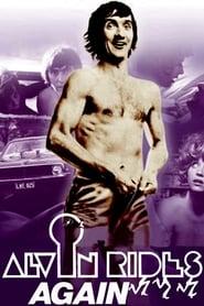 Alvin Rides Again (1974)