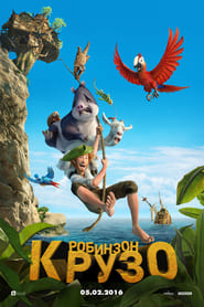 Робинзон Крузо / Robinson Crusoe: The Wild Life