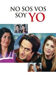 It's Not You, It's Me (2004)