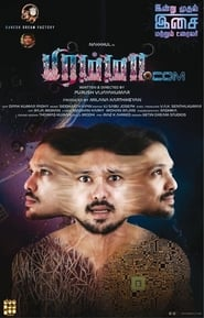Brahma.com Hindi Dubbed 2019
