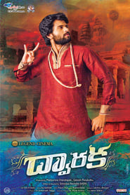 Dwaraka (2017) Hindi Dubbed & Telugu WEB-Rip 480p & 720p | GDRive | BSub