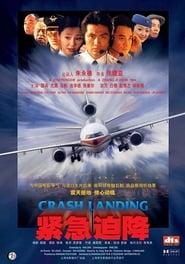 Crash Landing 2000