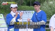 Episode 4: 9 Years of Running Man, There Was a Miracle