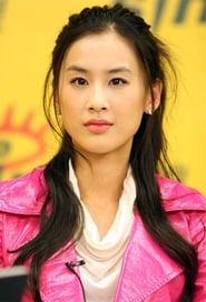 Huang Sheng-Yi - Kostenlos Filme Schauen