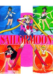 Sailor Moon: Make Up! Sailor Senshi