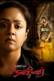 Tejasvini 2 (Naachiyaar 2020) Hindi Dubbed