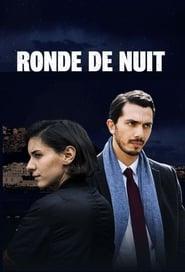 Ronde de nuit (2020)