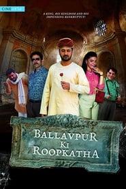 Ballavpur Ki Roopkatha (2017) Online Cały Film CDA