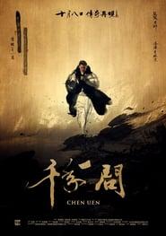 Chen Uen (2020) Torrent
