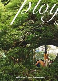 Ploy [2020]