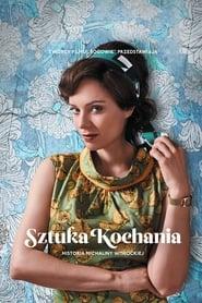 Изкуството да обичаш. Историята на Михалина Вислоцка (2017)