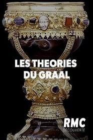 Les théories du Graal (2020)