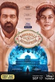 Annabelle Sethupathi (2021) Hindi Dubbed