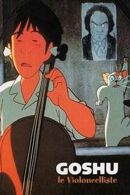 Regarder Goshu le violoncelliste
