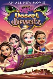 مشاهدة فيلم Bratz: Desert Jewelz 2012 مترجم أون لاين بجودة عالية