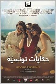 Histoires Tunisiennes movie
