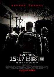 15点17分启程巴黎.The 15:17 to Paris.2018