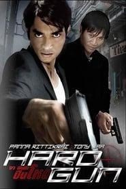 Hard Gun (1996)